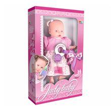 Boneca Judy Baby Frases Bebezão Milk Brinq