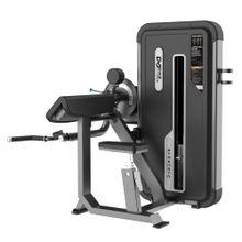 Dual Camber Curl E Triceps Residencial Wellness - EM201